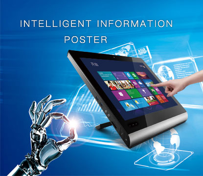 Intelligent Information Poster