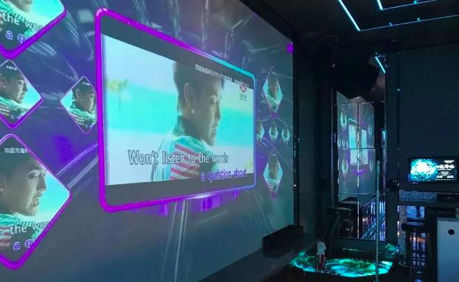 【新娱乐】皓空投影仪打造KTV娱乐视觉空间美学